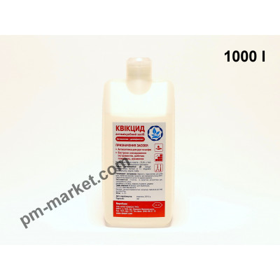 """QUICCID"" (antiseptic) disinfectant 1000 mls"