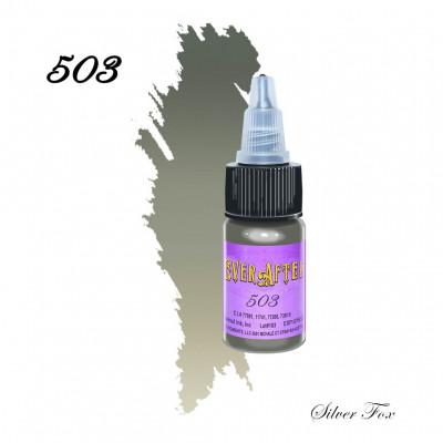 EVER AFTER 503 (Silver Fox) пигмент для перманентного макияжа век 15 мл